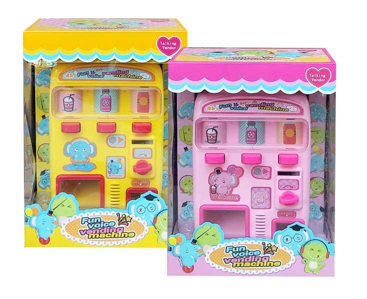 toko mainan online FUN VOICE VENDING MACHINE - 5115A-5116A