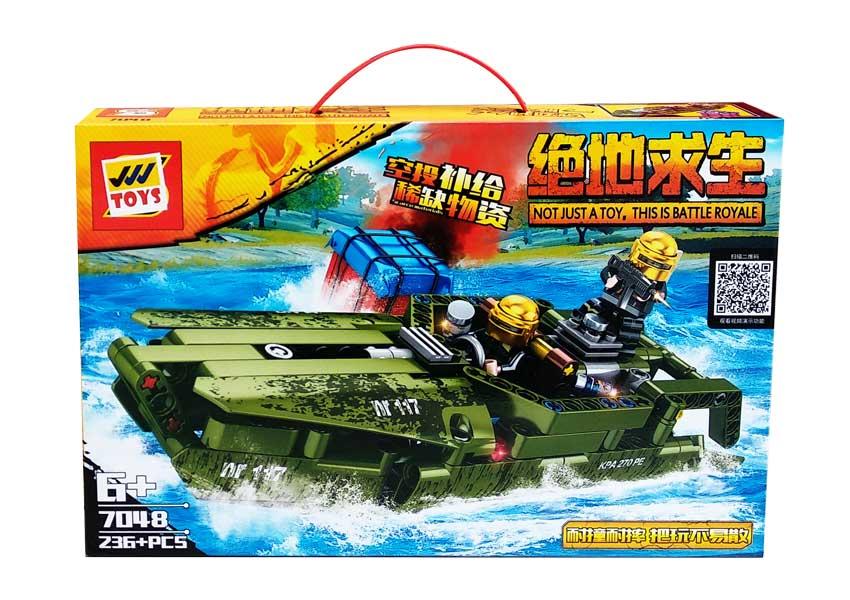 toko mainan online BLOCKS ARMY 236PCS - SY7048