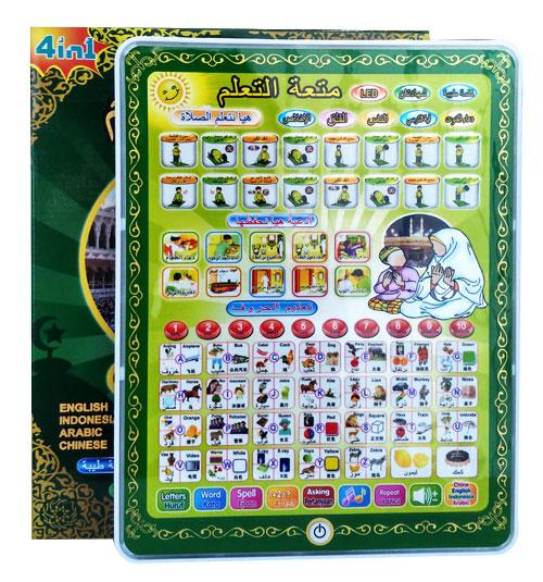 toko mainan online PLAYPAD MUSLIM WARNA LED 4 BAHASA  JJ-16