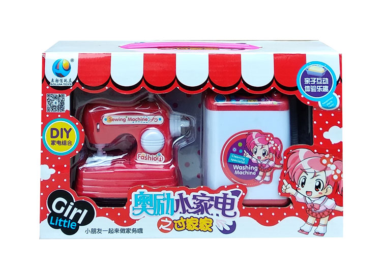 toko mainan online GIRL LITTLE WASHING& SEWING-398-86