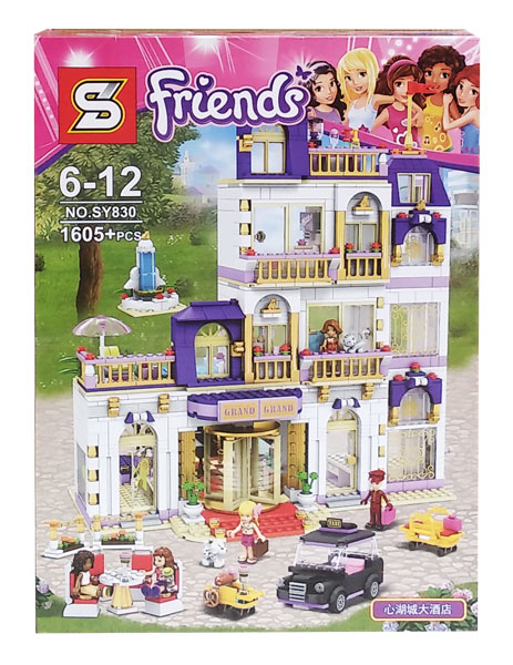 toko mainan online BLOCKS FRIENDS 1605PC - SY830