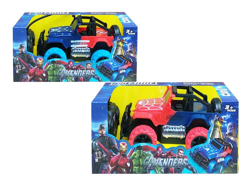 toko mainan online RC OFF ROAD 1:20 AVENGERS - DH666-16