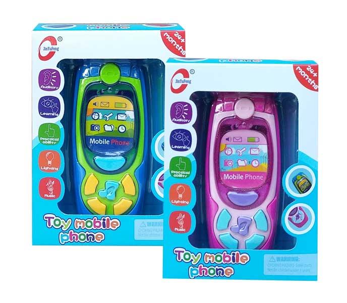 toko mainan online TOY MOBILE PHONE - 1023