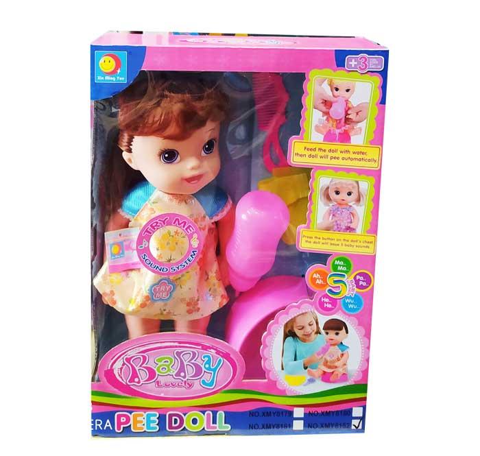 toko mainan online PEE DOLL - XMY8182