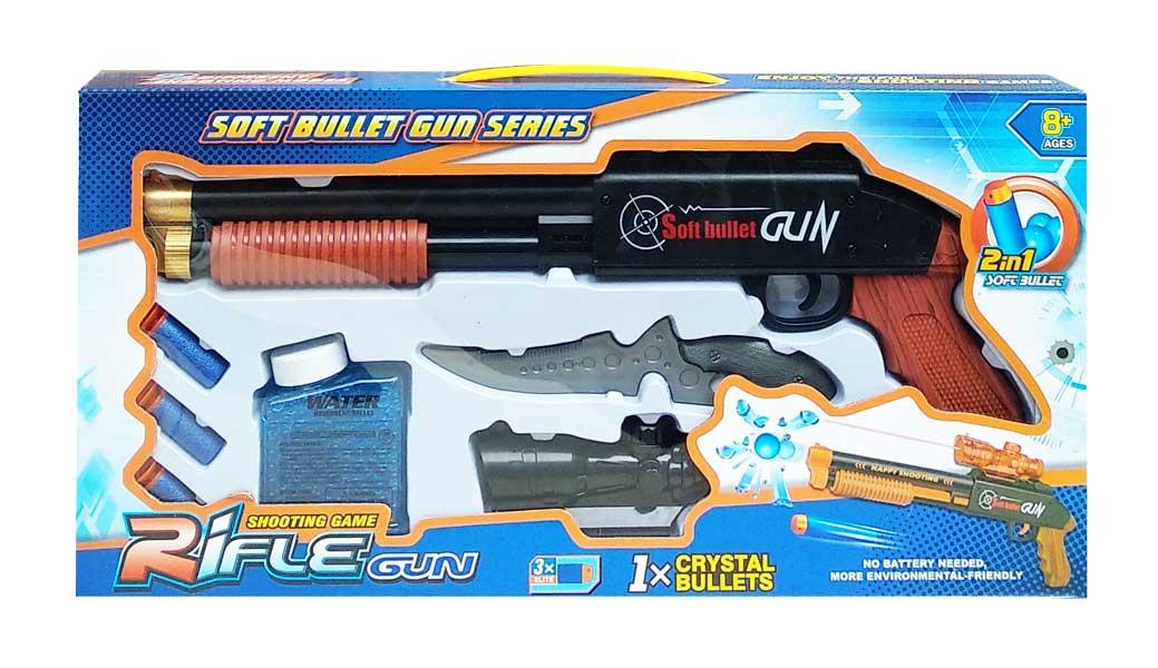 toko mainan online RIFLE GUN - GS1318