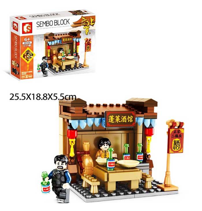 toko mainan online SEMBO REST CHINA 169PCS - 601601