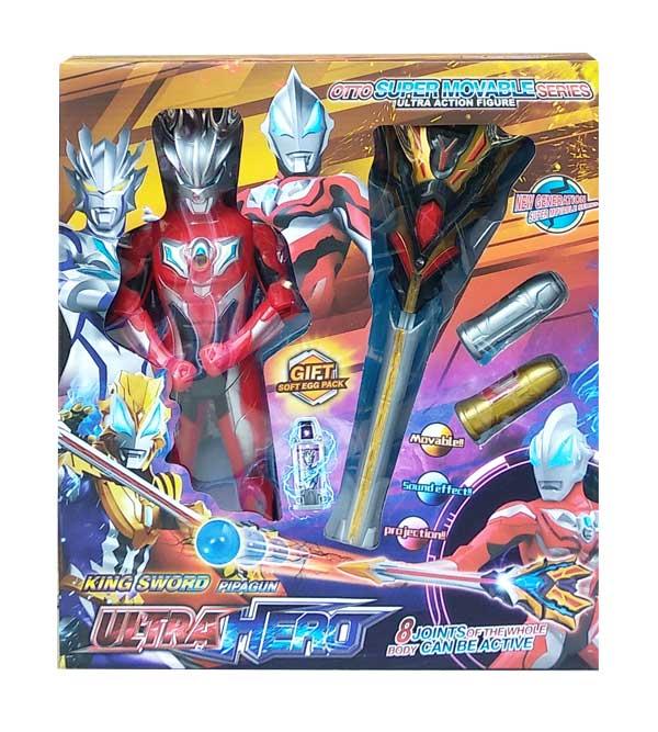 toko mainan online ULTRA HERO KING SWORD - HF000-17