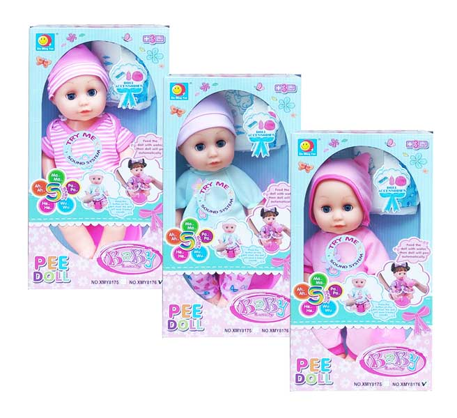 toko mainan online BABY LOVELY PEE DOLL - XMY8176