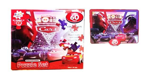 toko mainan online PUZZLE CARS 60PCS - GD66060