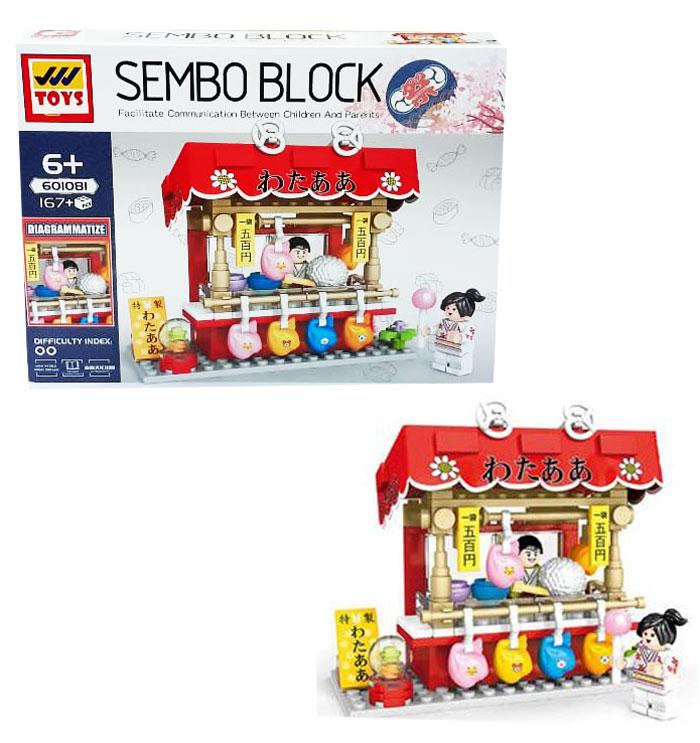 toko mainan online SEMBO BLOCK DIAGRAMMATIZE 167PC - 601081