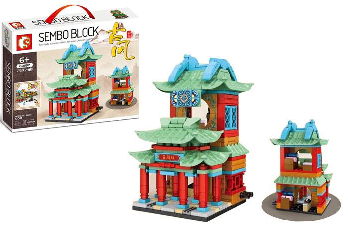 toko mainan online SEMBO BLOCK VILLAGE STREET 286PC - 601137