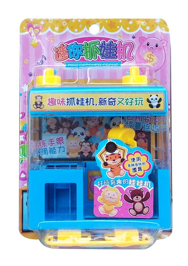 toko mainan online PULL GAME MINI CATCHER CRANE - HJ1368-2