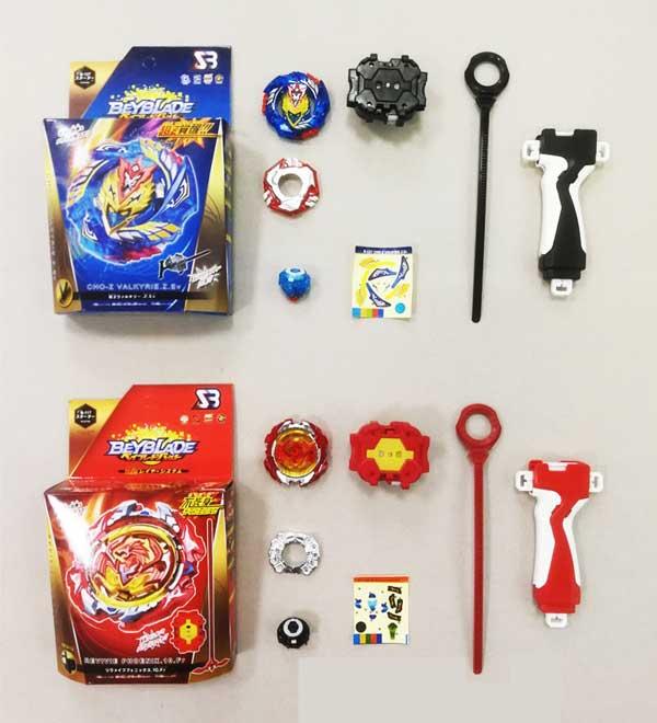 toko mainan online BEYBLADE B-129 - BB839