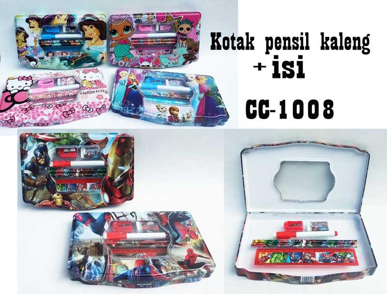 toko mainan online TEMPAT PENSIL CC-1008