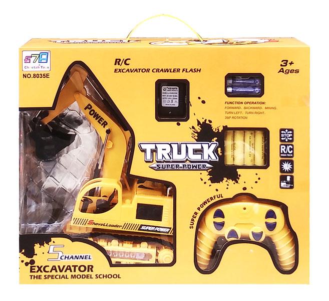 toko mainan online RC EXCAVATOR 5 CHANNEL - 8035E