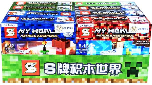 toko mainan online BLOCKS MY WORLD HEROES SY702