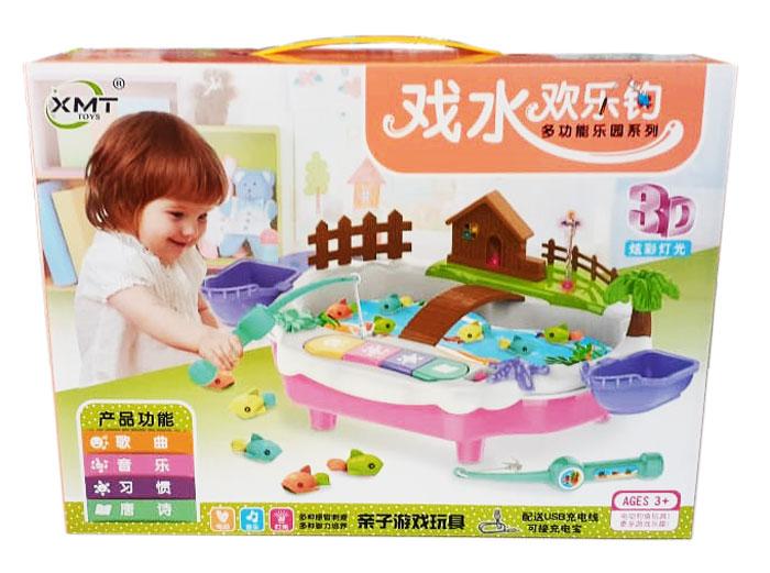toko mainan online FISHING GAME-9959