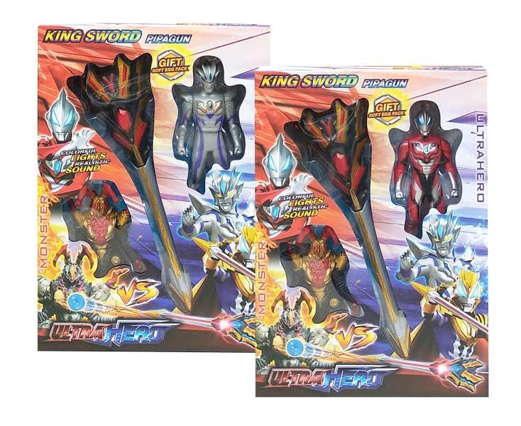 toko mainan online ULTRA HERO ULTRAMAN - 94788