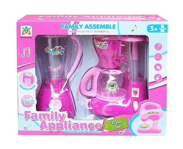 toko mainan online FAMILY APPLIANCE COFFE MAKER & BLENDER - LS8245