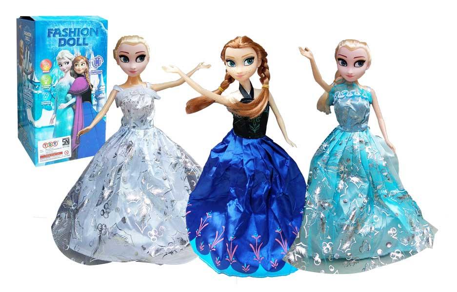 toko mainan online FROZEN ELSA/ANNA DANCE - BL7715B-2