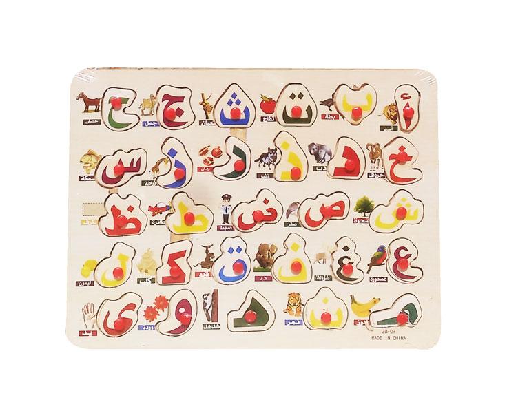 toko mainan online WOODEN PUZZLE HIJAIYAH-A038