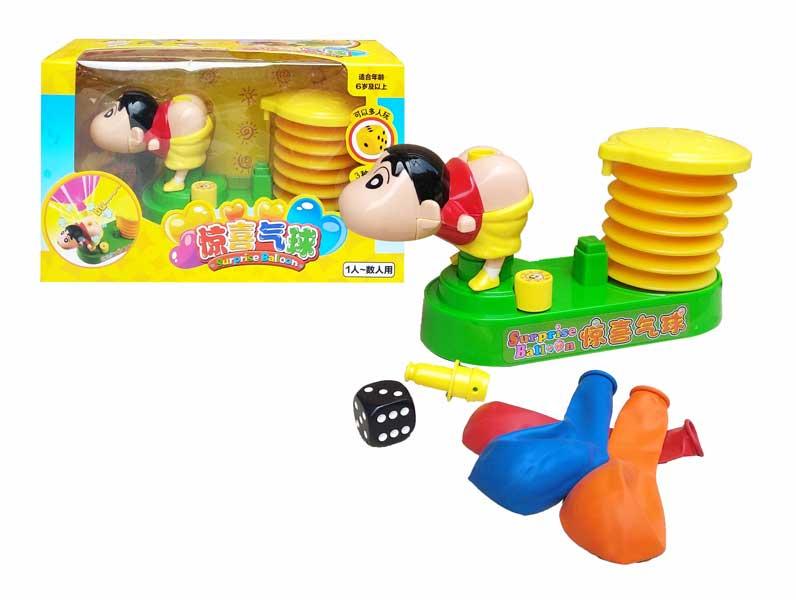 toko mainan online SURPRISE BALLOON - FH6218A