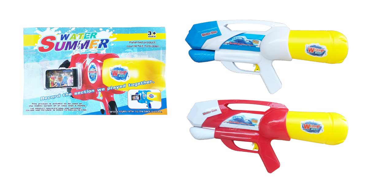 toko mainan online WATER GUN SUMMER - 933-1