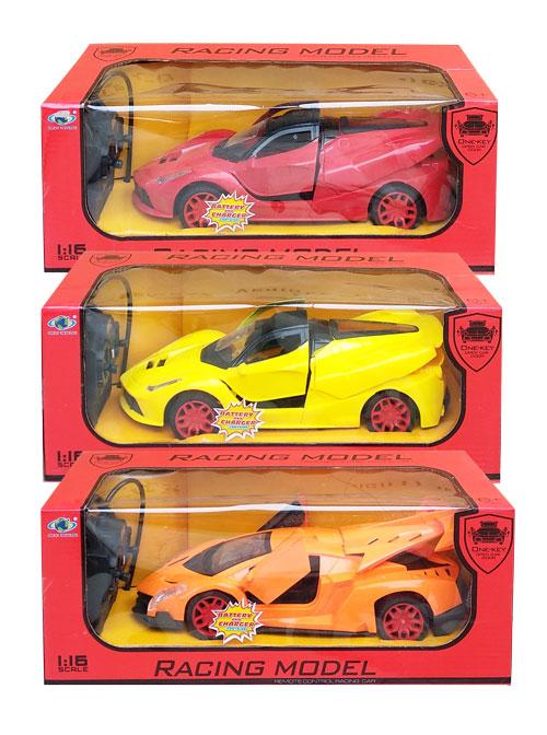 toko mainan online RC RACING MODEL - RC1400-2