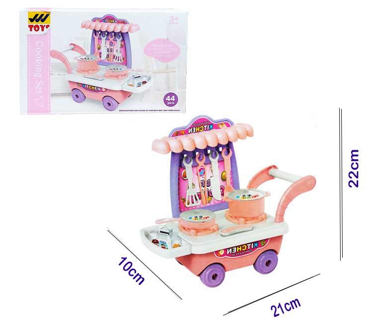 toko mainan online COOKING SET TROLLEY - 832-23