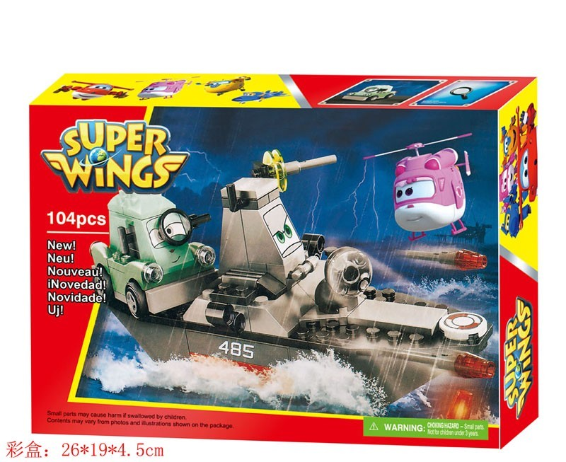 toko mainan online BLOCKS SUPER WINGS 104PC - Y0345