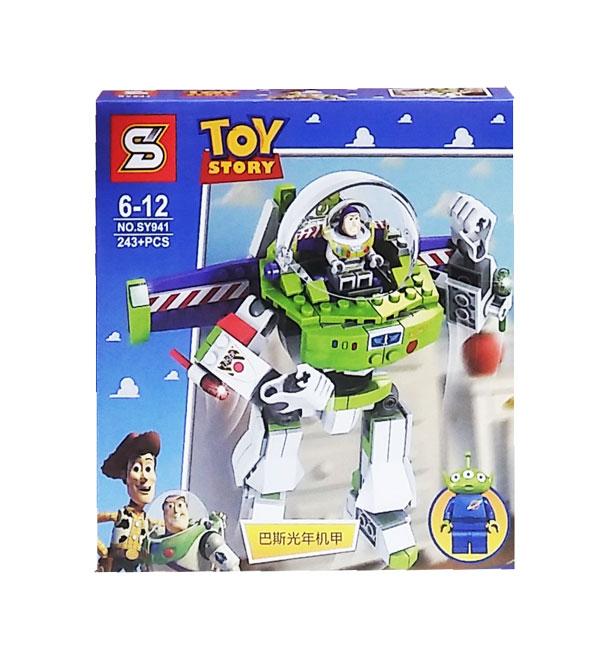toko mainan online TOY STORY BLOCKS 243PCS - SY941