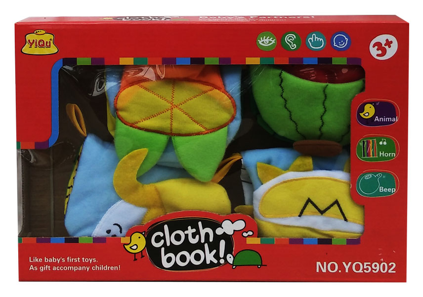 toko mainan online CLOTH BOOK VEGGIE (ISI 4) - YQ5902