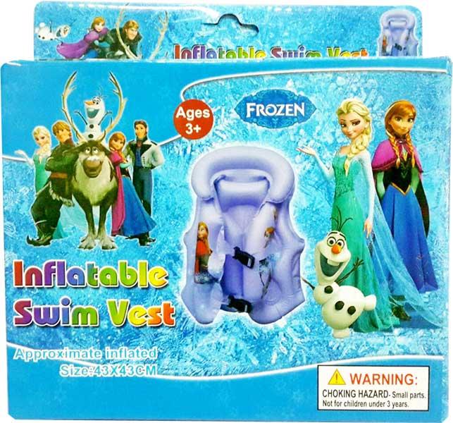 toko mainan online SWIM VEST FROZEN S (gr6mx)