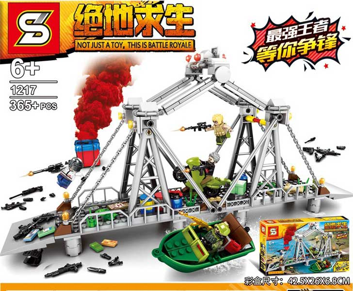 toko mainan online BLOCK JEMBATAN PUBG 365PCS - SY1217