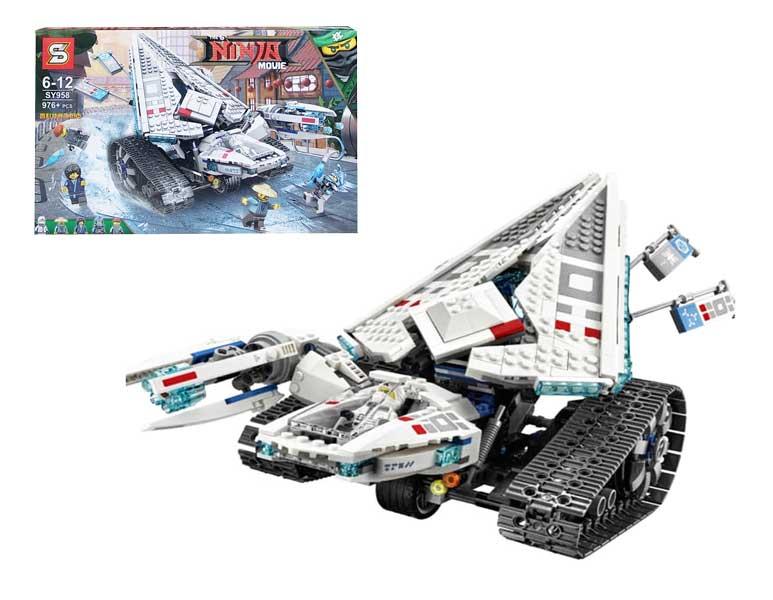 toko mainan online BLOCKS NINJA MOVIE 976PCS - SY958