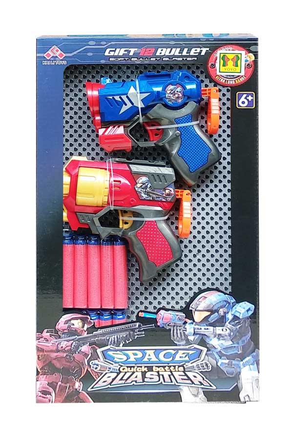 toko mainan online QUICK BATTLE BLASTER - SB459