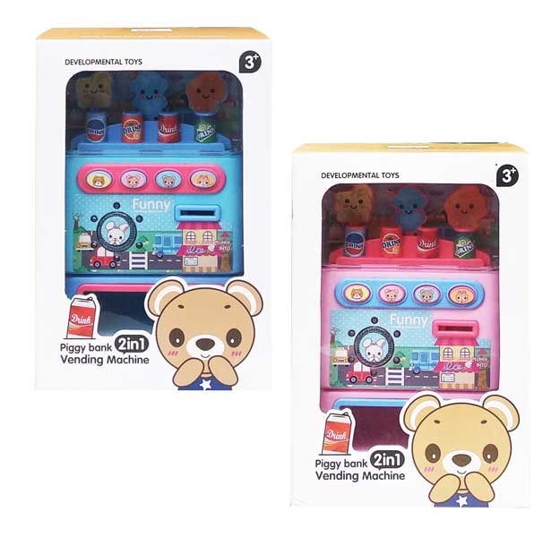 toko mainan online PIGGY BANK VENDING MACHINE 2 IN 1 - 943