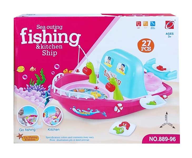 toko mainan online SEA OUTING FISHING PINK - 889-96