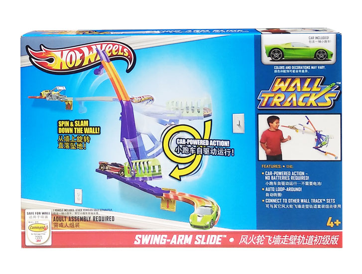 toko mainan online HOT WHEELS WALL TRACKS SWING-ARM SLIDE - X9302