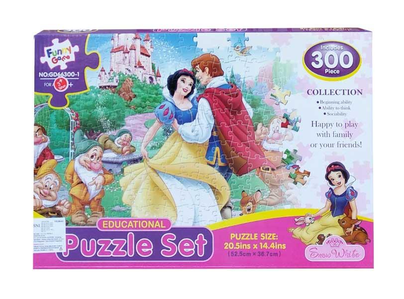 toko mainan online PUZZLE SET PRINCESS 300PCS - GD66300-1