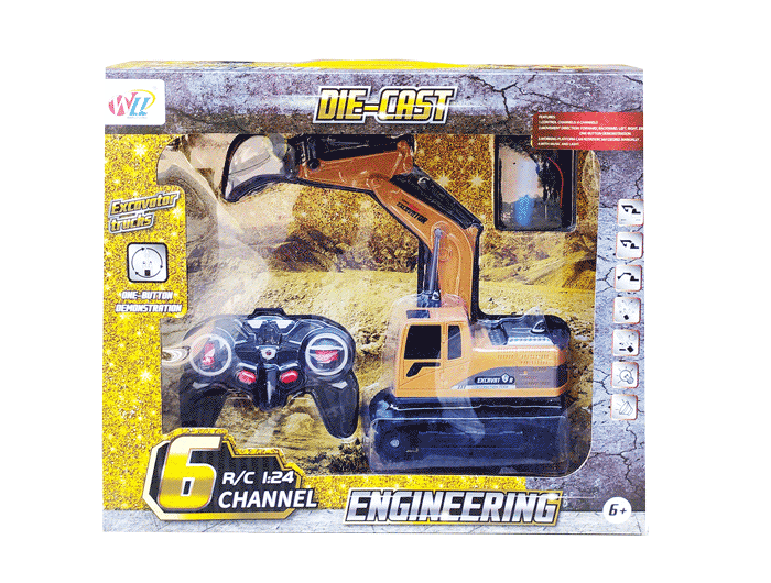 toko mainan online RC ENGINEERING DIE CAST - 680-A2