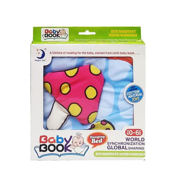 toko mainan online BABY BOOK HANGING BED JAMUR - TB2036