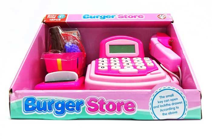 toko mainan online BURGER STORE - 02873/986-1
