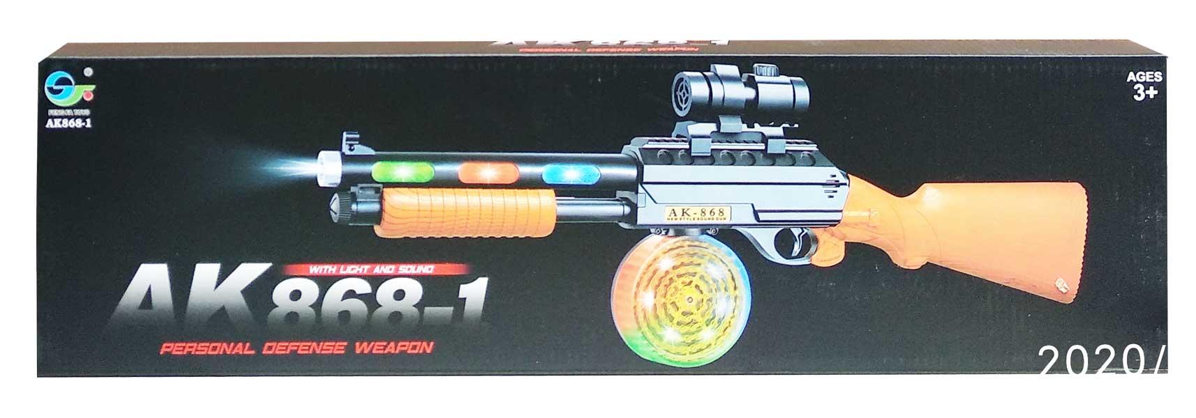 toko mainan online GUN AK868-1