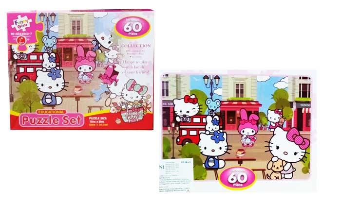 toko mainan online PUZZLE KITTY 60PCS - GD66062