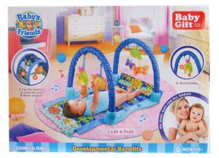 toko mainan online Baby Gift Aquarium - 3039