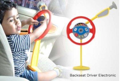 toko mainan online Electronic Backseat Driver - 55008
